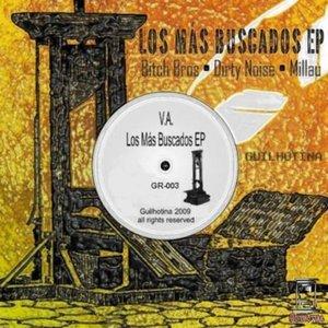 Los Mas Buscados EP