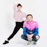 89.9 KCRW Presents Sylvan Esso With Special Guest Flock of Dimes