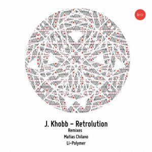Retrolution