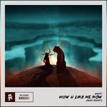 Savoy – How U Like Me Now (feat. Roniit)