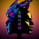 Empire of the Sun Returns with 'On Our Way Home'